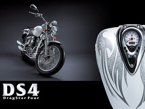 Yamaha DragStar DS4