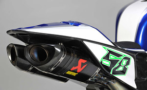 Yamaha Racing 2011 WSBK YZF-R1 1